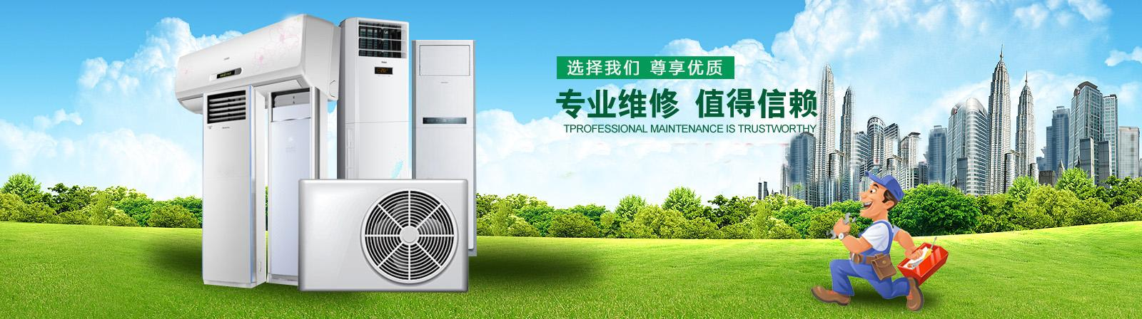 南京环氧维修